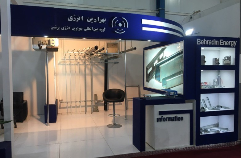 Seventeenth Exhibition of Cooling and Heating Installations