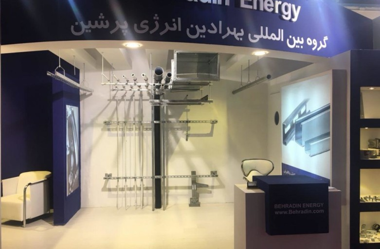 Fifteenth Exhibition of Cooling and Heating Installations